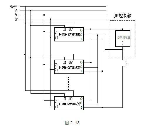 海湾模块稳压泵控制电路图