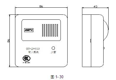 gst-ld-8304海湾消防电话模块安装接线示意图