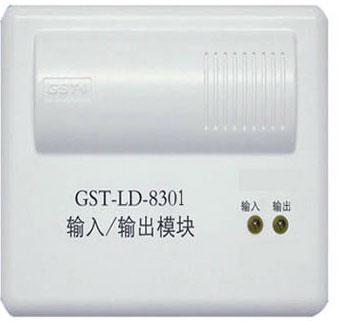 gst-ld-8301输入输出模块(消防控制模块)